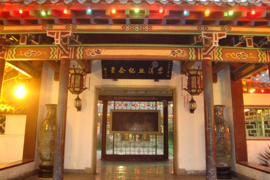 Мемориальный Зал в памяти