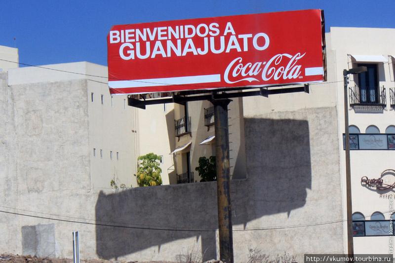 Довольно странный билборд