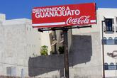 Довольно странный билборд на въезде в город.
