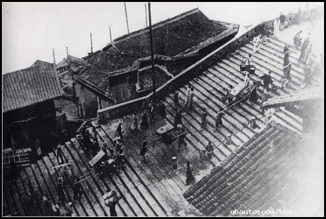 Порт Чаотяньмэнь в 30-гг. 20-ого века.