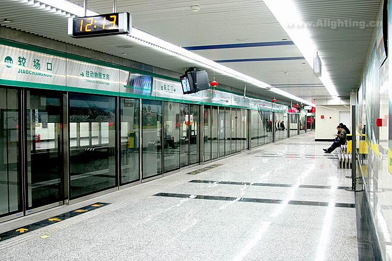 Интерьер начальной станции Цзяочанкоу (лат.Jiaochangkou кит.较场口)