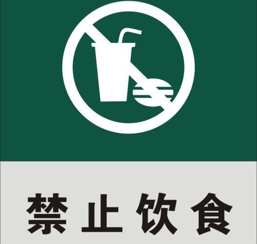 В связи с тем, что наши местные продукты сильно пахнут, в вагонах есть и пить запрещено.
