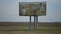Таких биг-бордов много по Белоруссии.