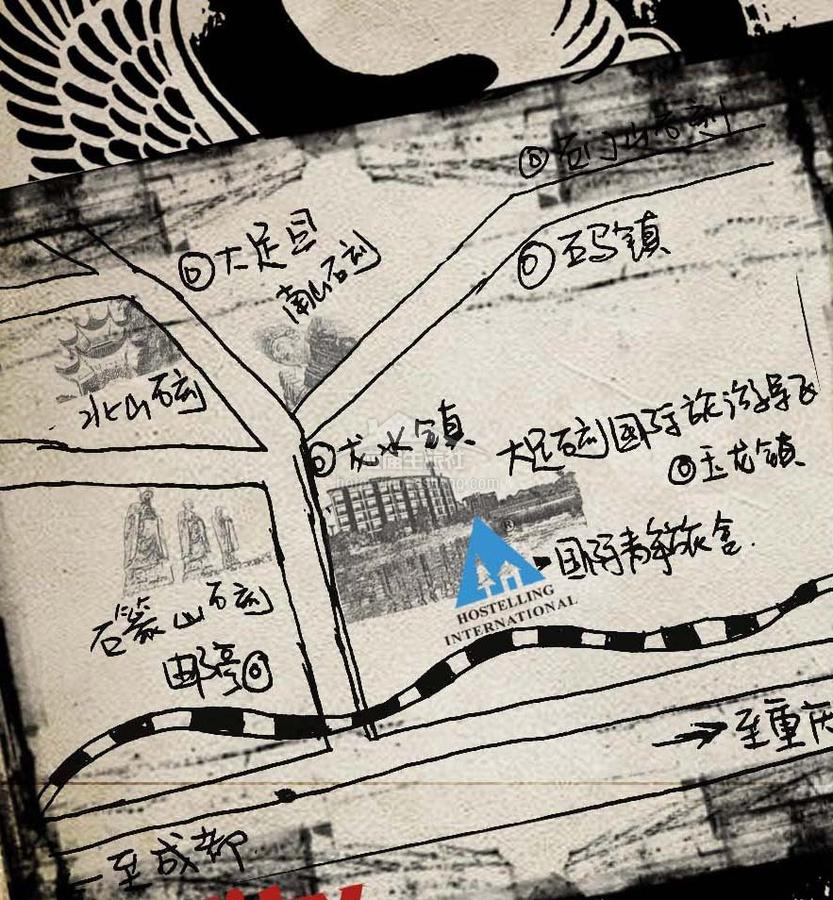 Схема проезда. Синий треугольник — хостел. Комплексы Бэйшань,Наньшань и Шимэньшань представлены на верхней части схемы.