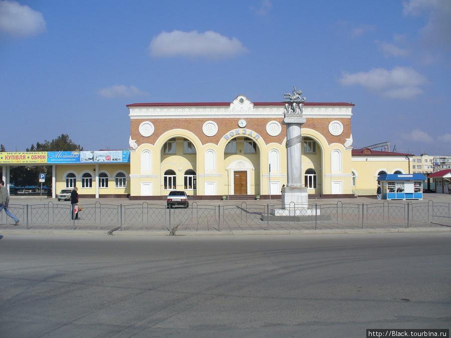 Евпаторийский железнодорожный вокзал