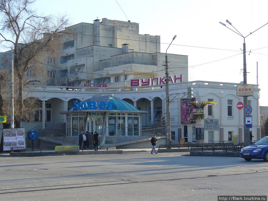 Бювет и клуб «Вулкан»