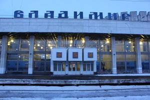 Беглый взгляд на Владимир зимой 2011 (Владимир, Россия)