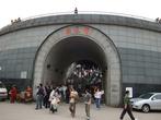 Новопостроенные ворота Чаотяньмэнь