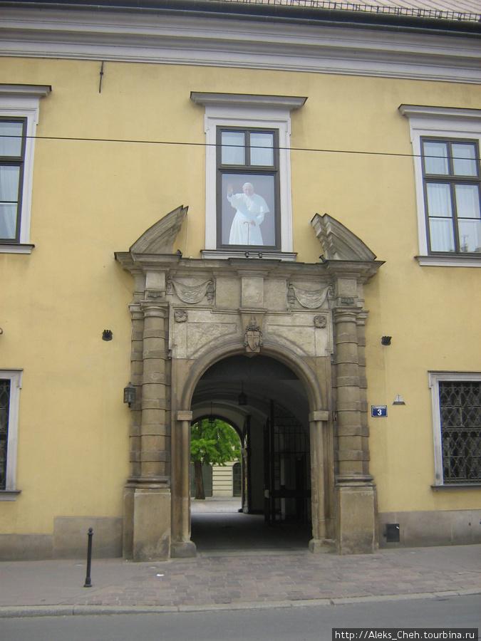 А вот и  знаменитое окно, из которого Папа Иоанн Павел II вел беседы с молодежью и  верующими.