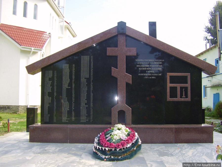 Прогулка по Витязево. Памятник репрессированным жителям поселка