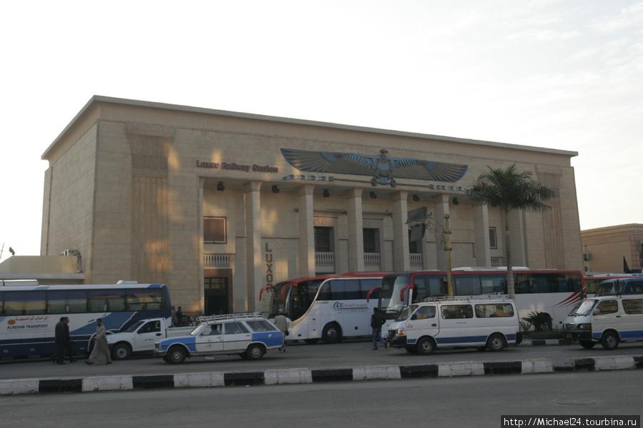 Железнодорожный вокзал Луксора