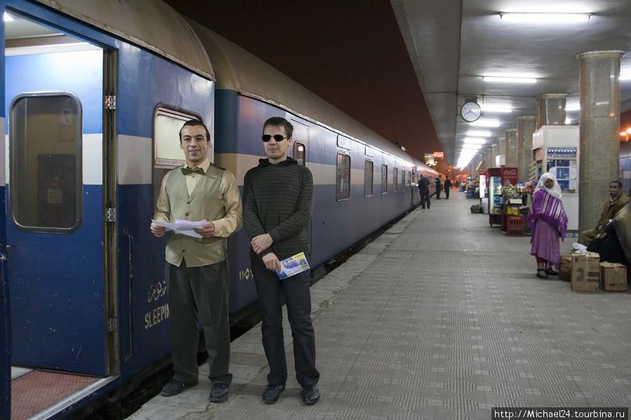 Поезд со спальными вагонами