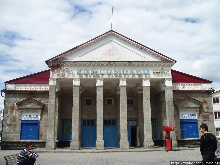 Сейчас здесь культурно-досуговый центр Алагир, Россия
