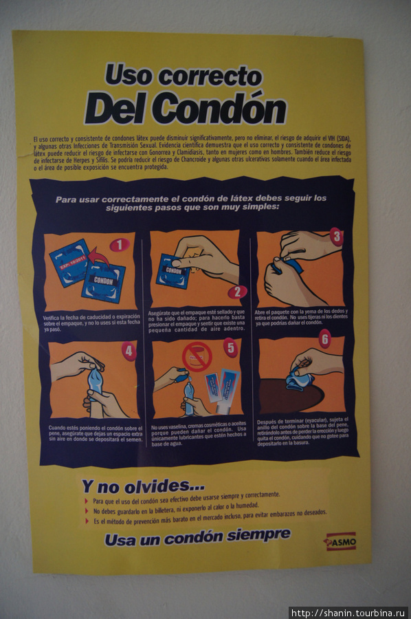 Правила использования презерватива — доходчиво