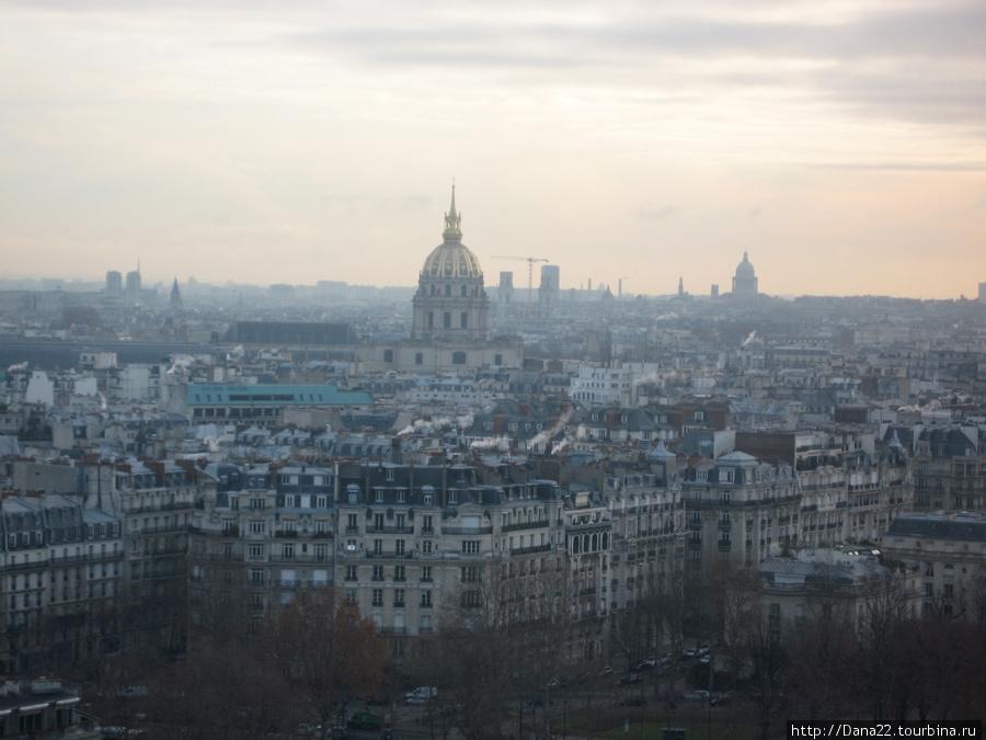 Рассвет над Парижем