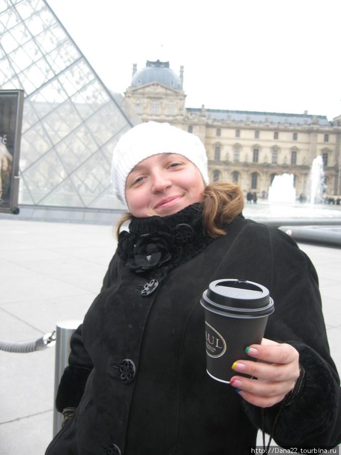 Горячий шоколад у Лувра