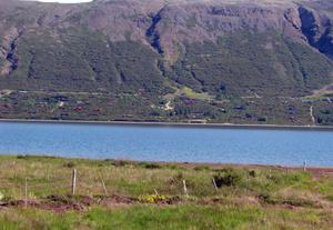 фьерд Hvalfjordur