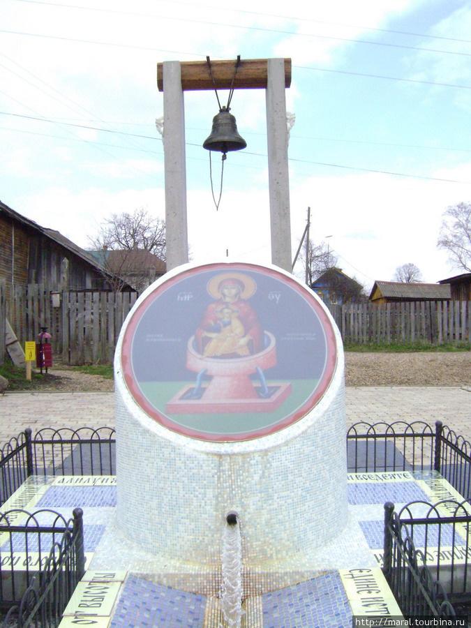 Над сим источником в селе Вятском была воздвигнута в сентябре 2010 года скульптурная композиция Божией Матери «Живоносный источник». Даже Зурабу Церетели она понравилась.