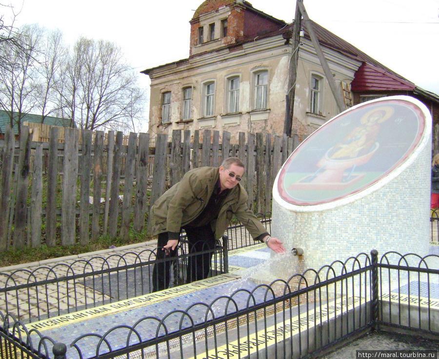 Вода источника по своему минеральному составу и целебным свойствам идентична знаменитым водам германского курорта Баден-Бадена. Температура воды постоянная — зимой и летом 7 градусов