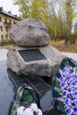 Памятник жертвам сталинских  репрессий