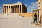 Мемориал Ататюрка