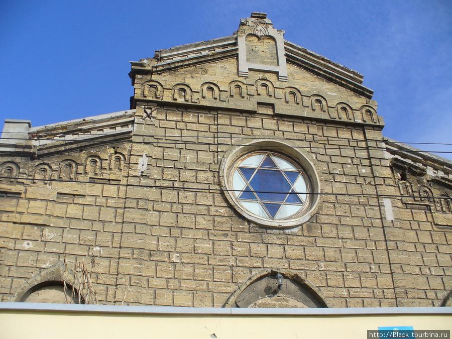 Караимский квартал. Синагога Егие-Капай