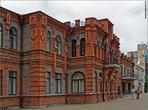 Доходный дом Кровякова. сейчас — театр юного зрителя