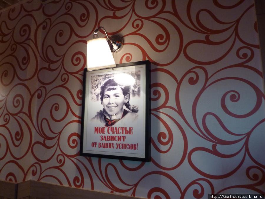 Один из плакатов на стене столовой.
