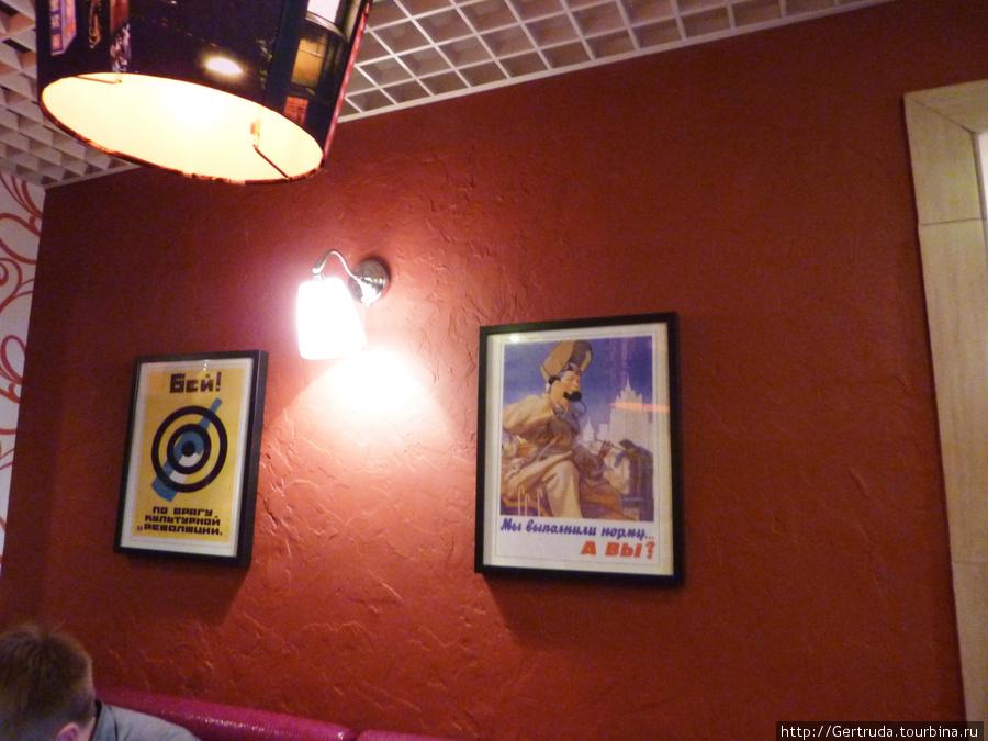 Плакаты — призывы  на стене  столовой.