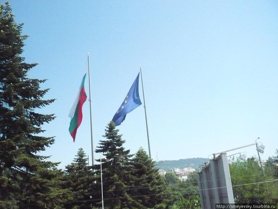 Символы Болгарии и Евросоюза