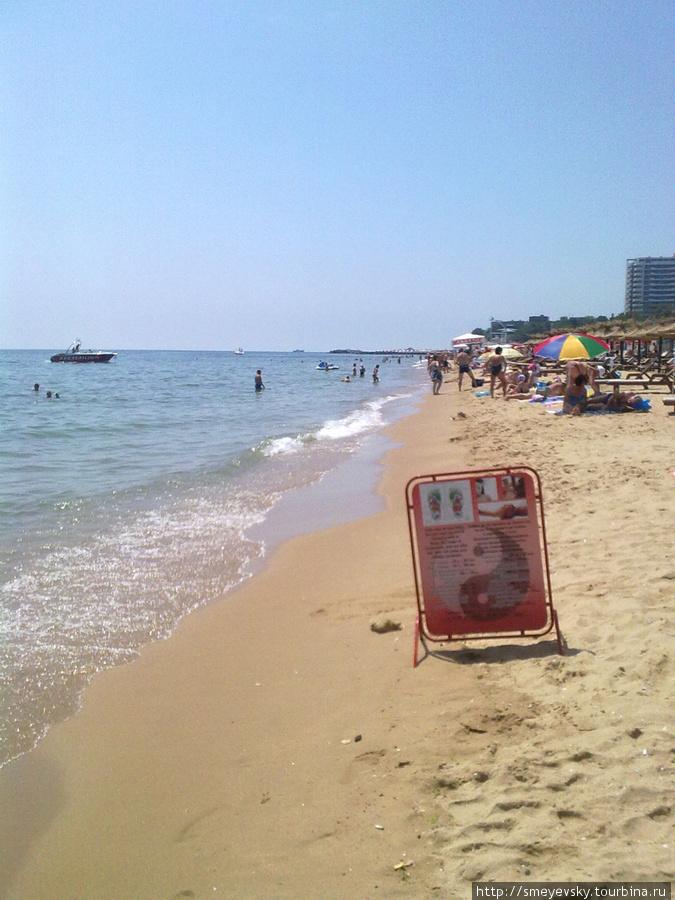 Черное море на Златых пясцах