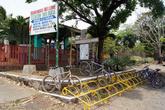 Вход на биостанцию в Сан-Рамоне