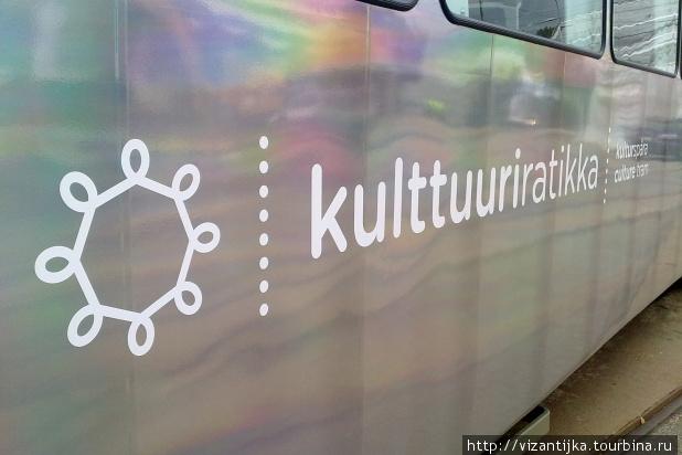 Так выглядит бок трамвая. Эмблема и название. Фото взято со страницы сайта Kulttuuriratikka.
