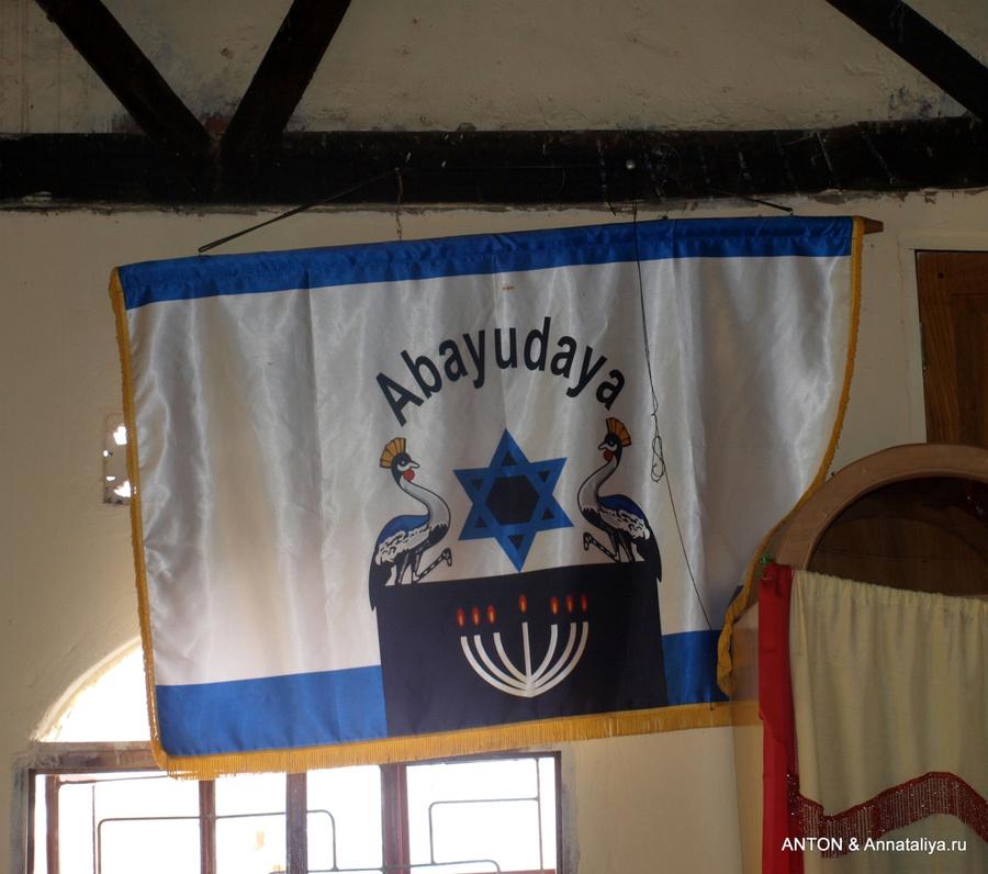 Флаг абаюдая