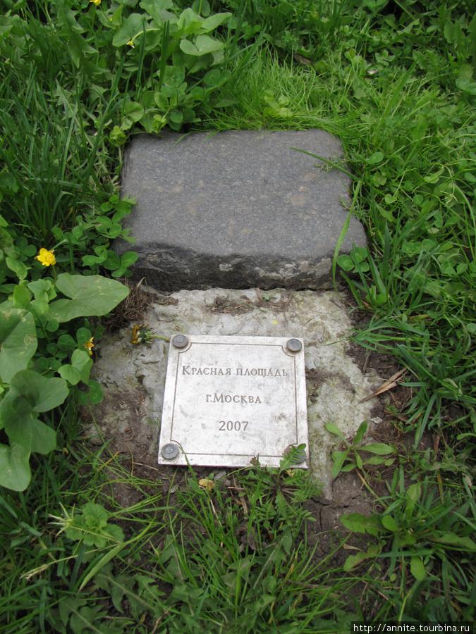 Камень из брусчатки Красной площади.