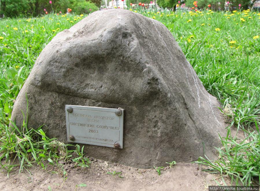 г. Боровичи (Новгородская область) 2003 г.
