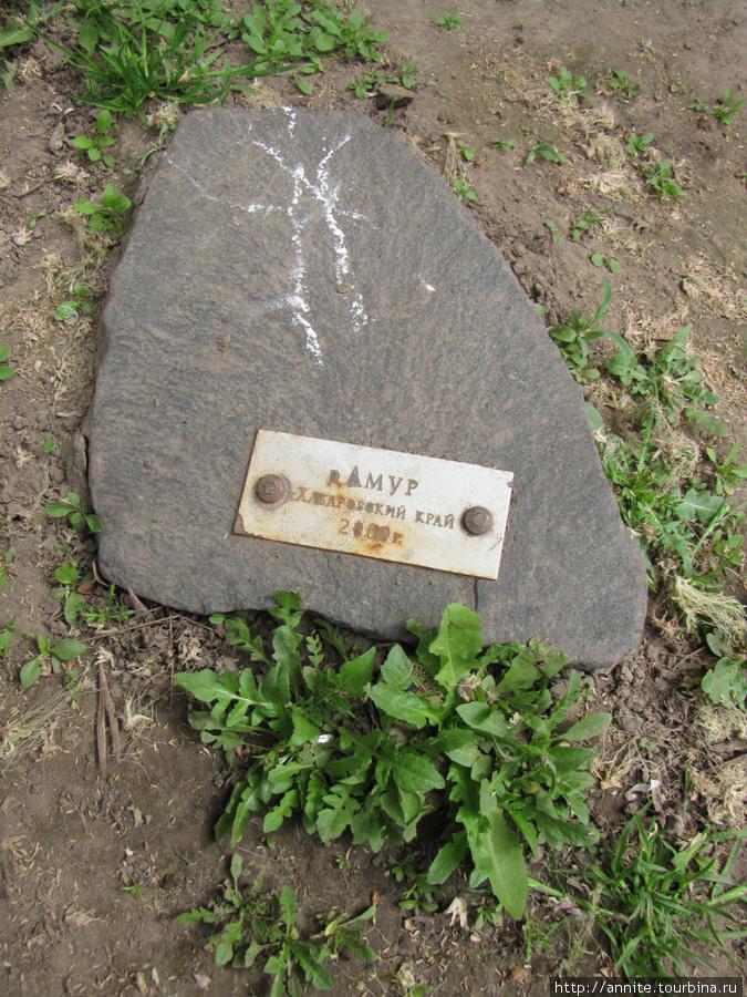р. Амур Хабаровский край 2009 г.