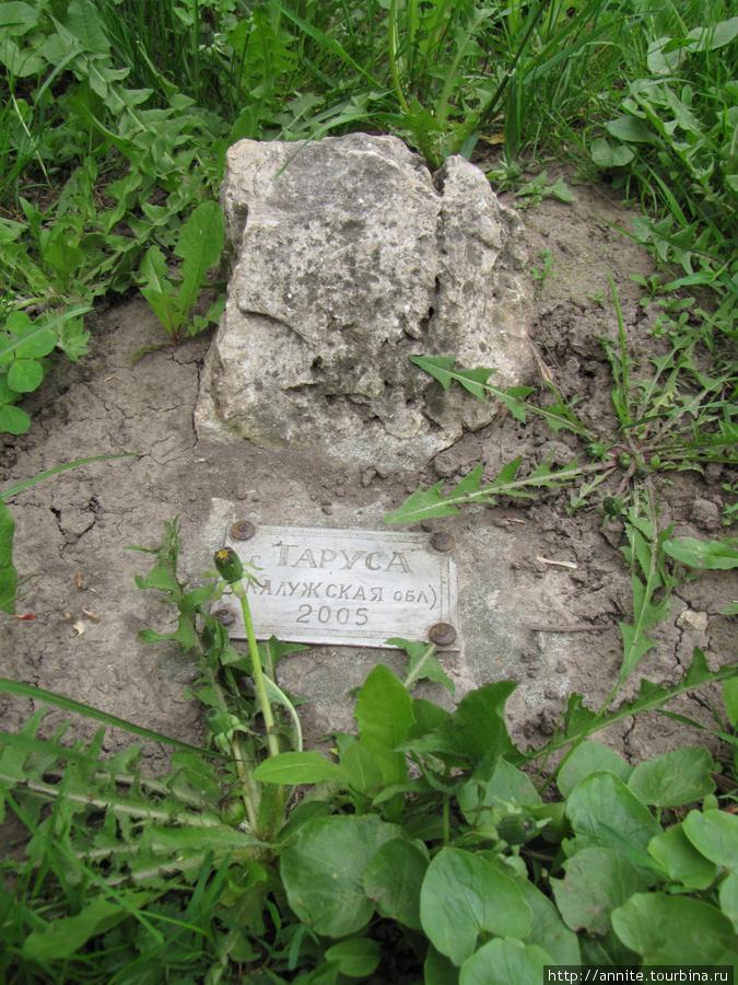 г. Таруса (Калужская область) 2005 г.