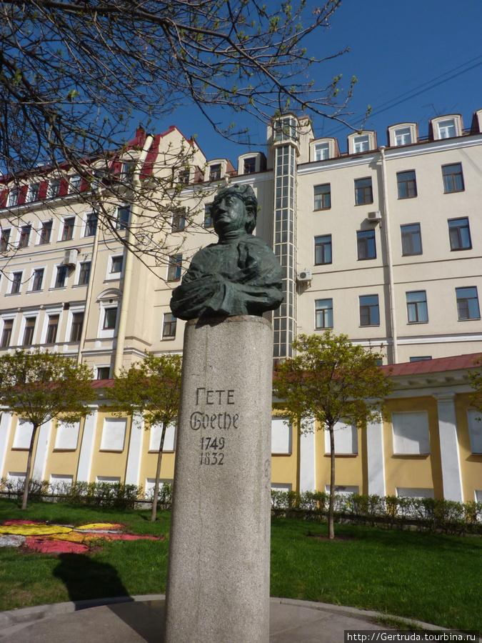Бюст Гете работы скульптора Левона Лазарева.