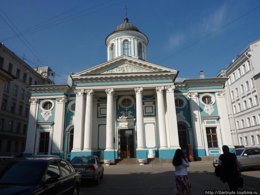 Армянская апостольская церковь.