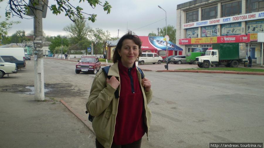 Моя жена Маша