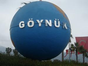 Глобус Гейнюка