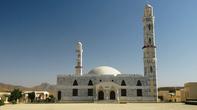 Мечеть, построенная саудитами в Кэрэне