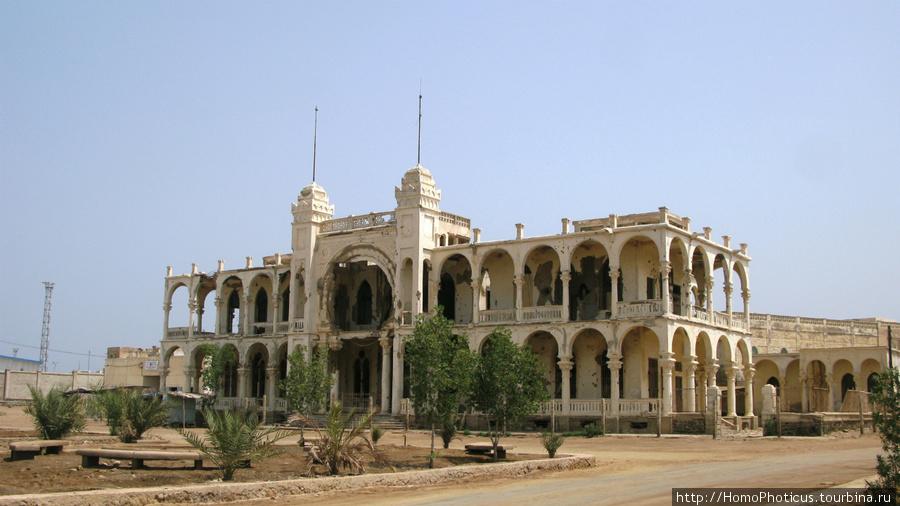Массауа, бывший банк