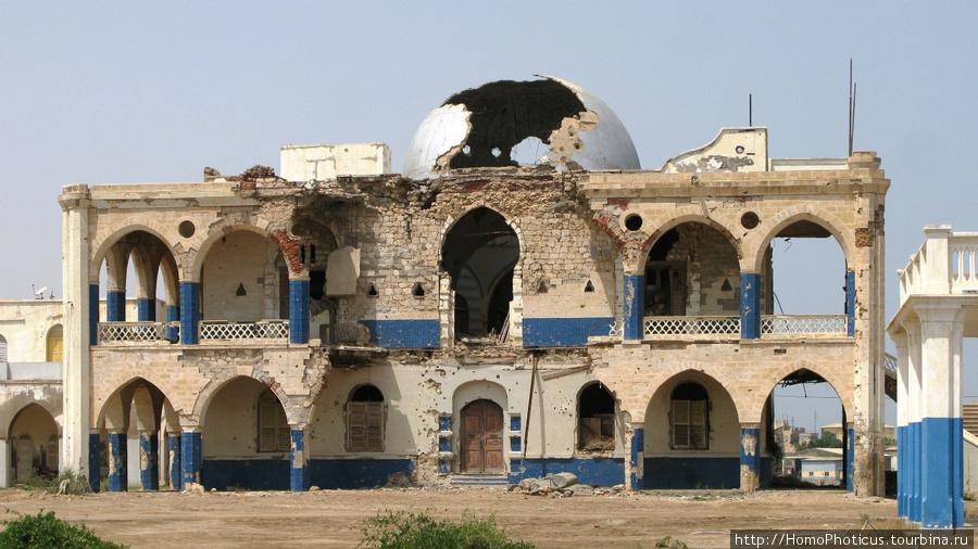 Массауа, бывшая резиденци