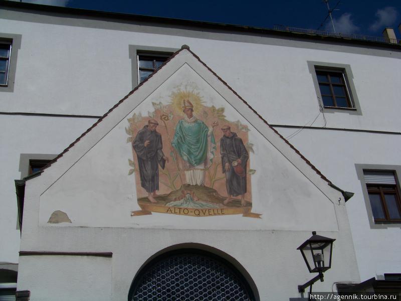 Портик с фреской — св. Альто