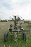 Зенитная артиллерия