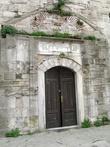Заброшенный культурный центра в Vefa Lisesi.