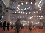 Мечеть Сулейманией.