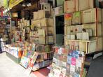 Книжный рынок у мечети Баязида.